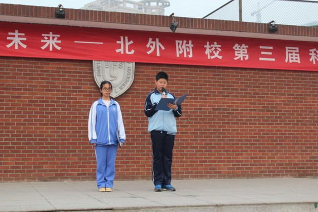 I attended junior school.