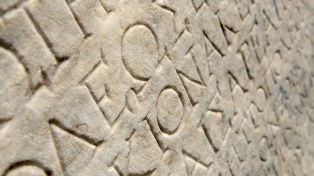 First Alphabet created