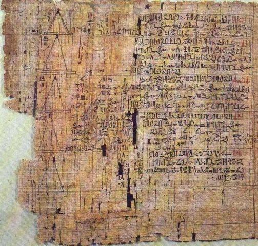 Древний  Египет (продолжение)