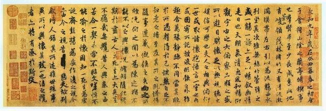 Tipos de escritura. La escritura china.
