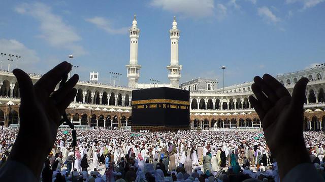 ISLAM. MAHOMA 622