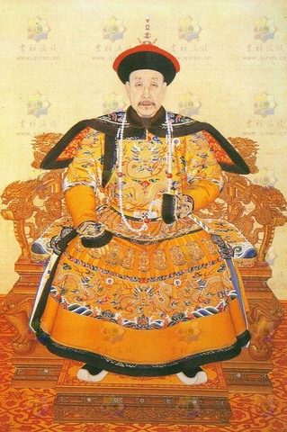 Manchus founded the Qing Dynasty in China