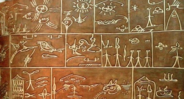 Escritura pictográfica (año 350,00 a.C)
