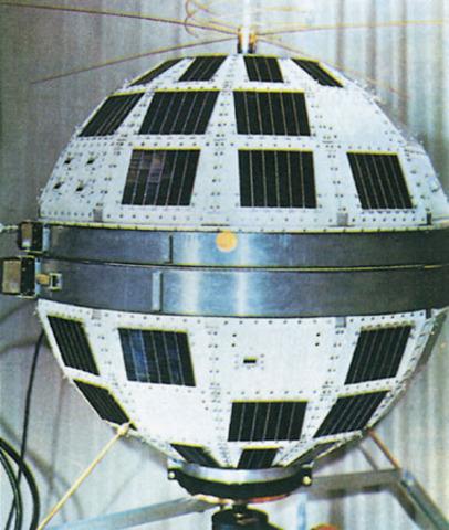 1º Satelite Comercial de Comunicaciones: EEUU-Europa