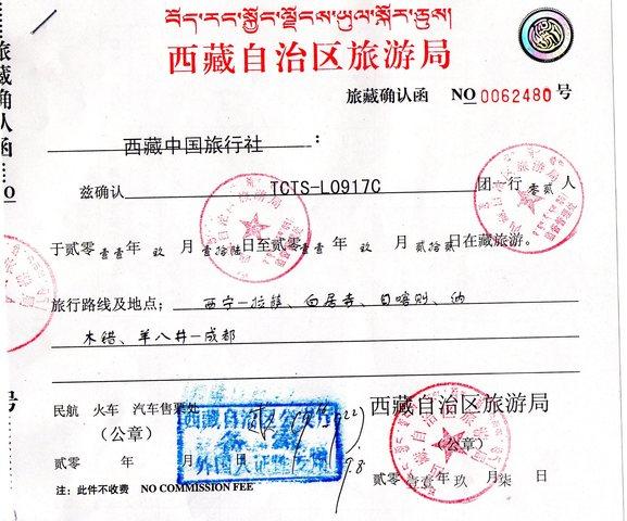 Buitenlanders mogen Tibet weer in