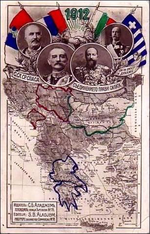 βαλκανικες συμμαχίες