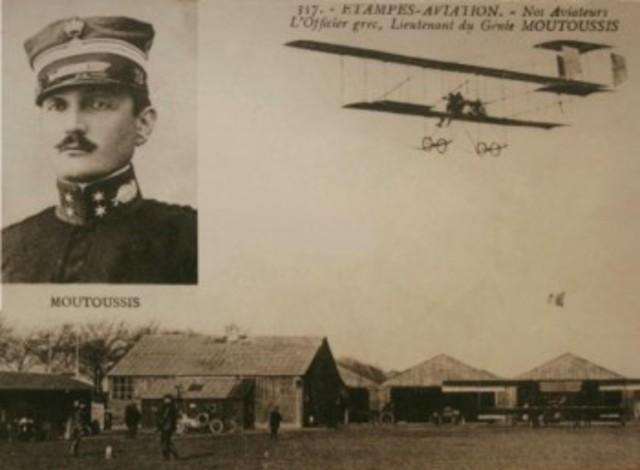 το ελληνικό υδροπλάνο