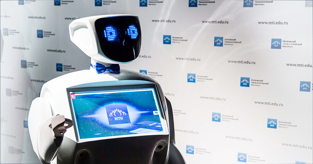 Робот-экскурсовод