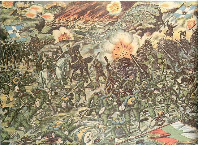 Μάχη Κιλκίς- Λαχανά
