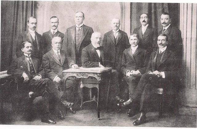 Συνθήκη Βουκουρεστίου
