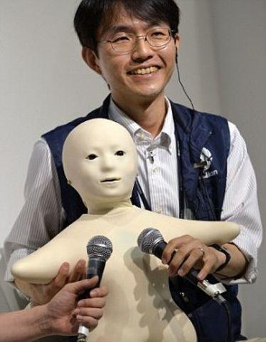 Робот Telenoid (Miraikan)