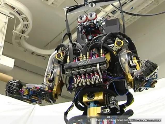 Человекоподобный робот Sarcos