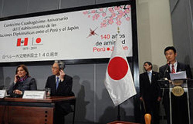 Administradores Industriales Japoneses