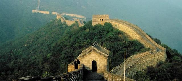 Hecho historico #2. China