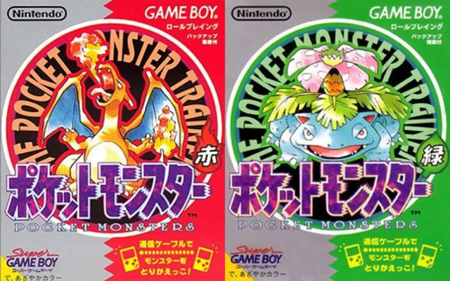 Pokémon Red and Green