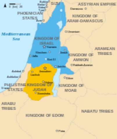 העת העתיקה - יהודה וישראל