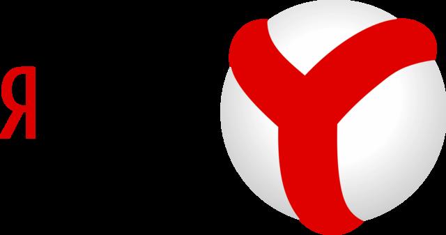 1997 - Начало работы Yandex