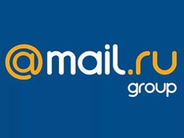 1998 - Начало функционирования Mail