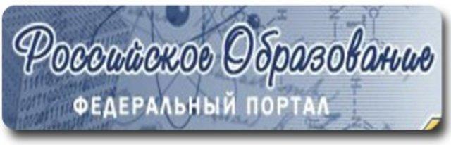 2002 Портал «Российское образование»