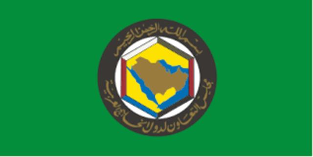 El Consejo de Cooperación para los Estados Árabes del Golfo