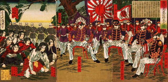 Heiwa Jōyaku