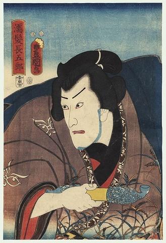 Junbi-Chū