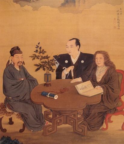 Yōroppa No Jōhō
