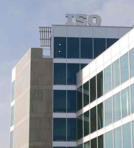 La nueva imagen de ISO