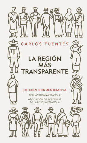 La región más transparente, Carlos Fuentes