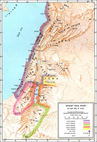 יהודה ואשור