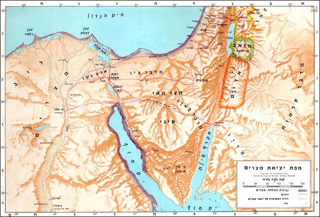 ישראל הקדומה