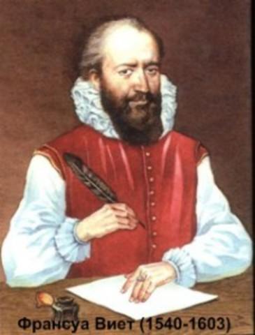 1585 г. — С. Стевин