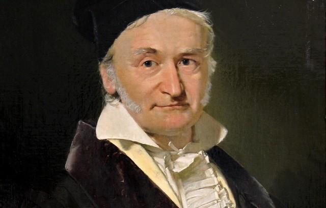1801 г.