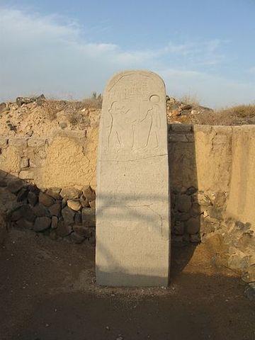 השלטון המצרי כנען