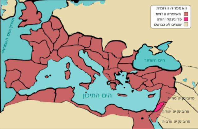 שלטון התקופה הרומית