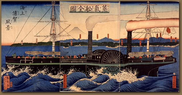 Jōki-Sen