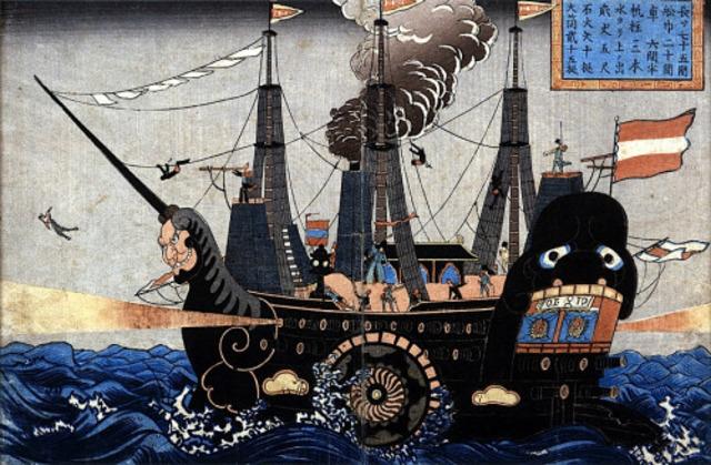 Ajia Ryokō