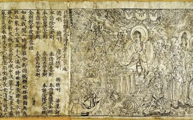 868 d.C. – Primer libro impreso