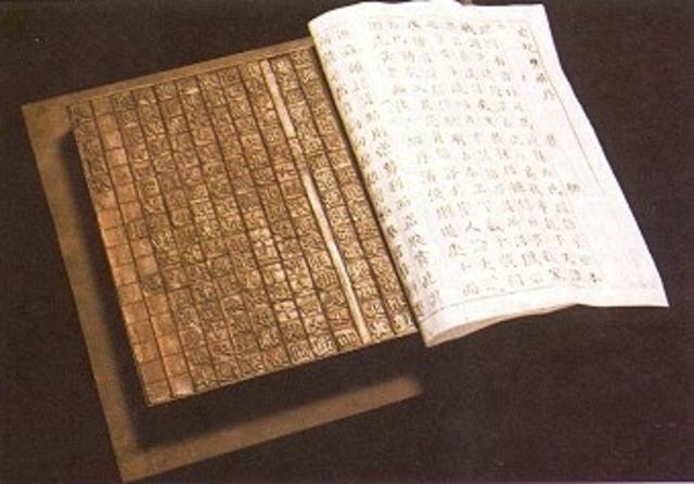 593 d.C. – Xilografía