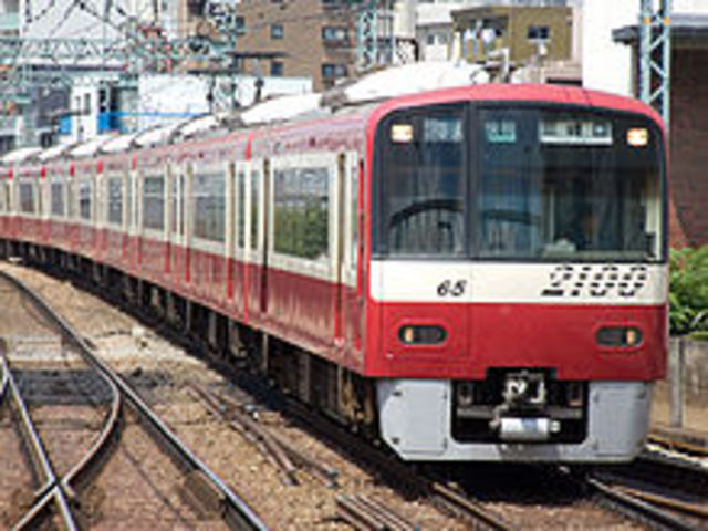 Tokyos First Electric Railway Opens