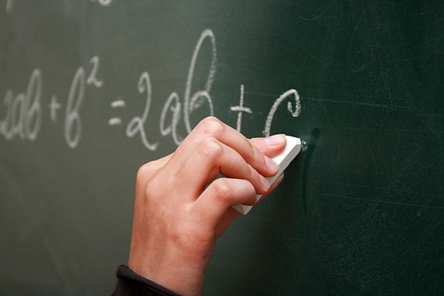 Достижения в алгебре