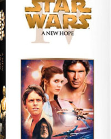 New versions of the original trilogy released on VHS with different box cover art
