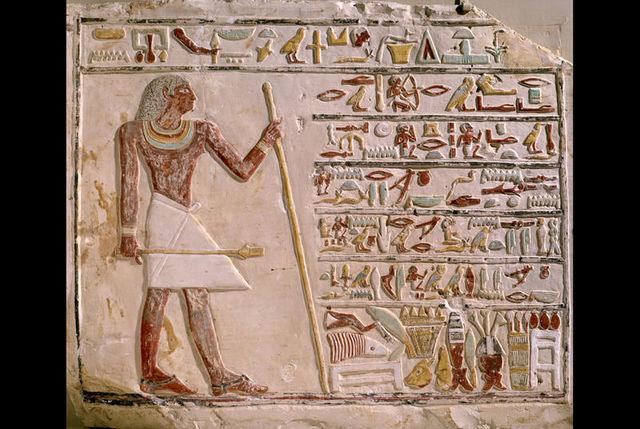 1600 a. de C.