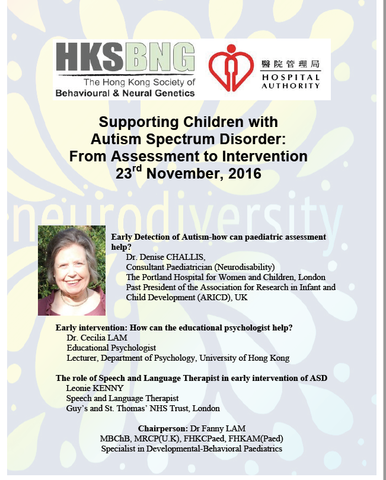 Conference in Medical society Wanchai