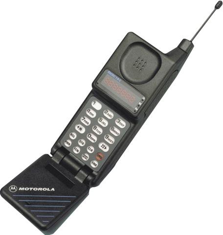 Primer celular de bolsillo