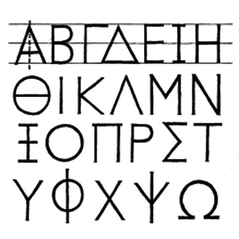 Dibujos con fonética