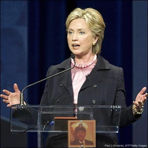 Hillary Clinton estará en diálogo israelo-palestino