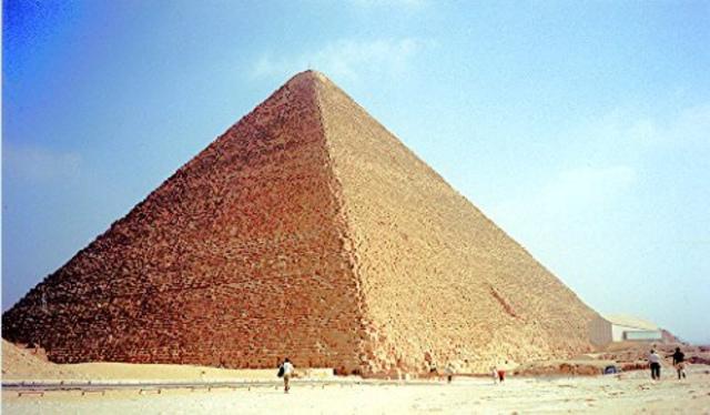 egipcia-Imperio antiguao