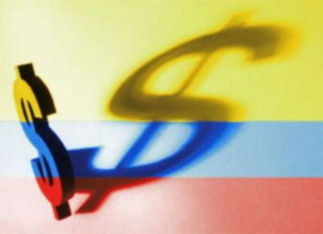 Moodys modifica la perspectiva de deuda colombiana de estable a positiva