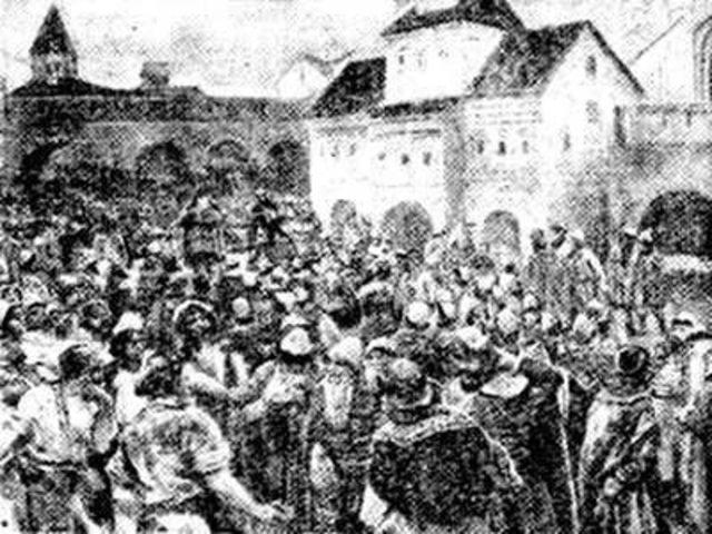 Новгородское и Псковское восстания